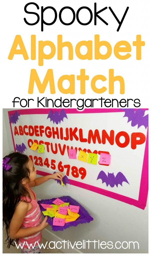 spooky alphabet match kindergarten