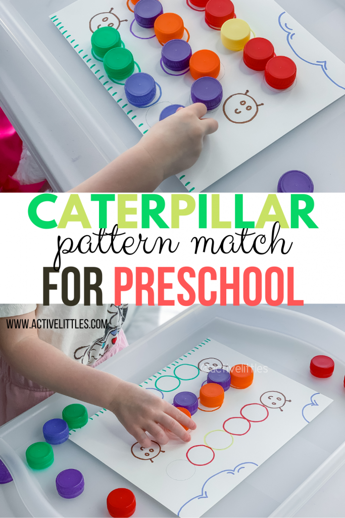 caterpillar pattern match for preschool