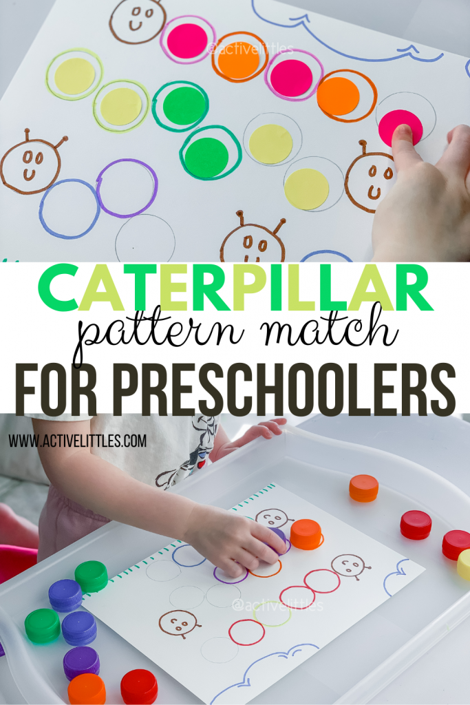 caterpillar pattern match for preschoolers