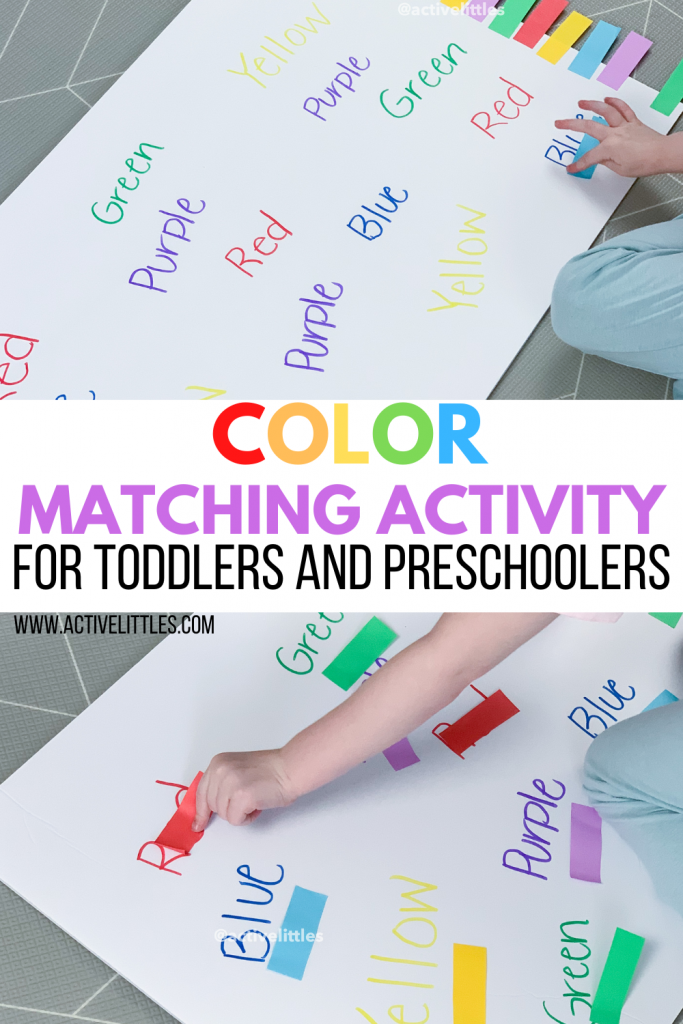 color matching activity for toddlers and preschool