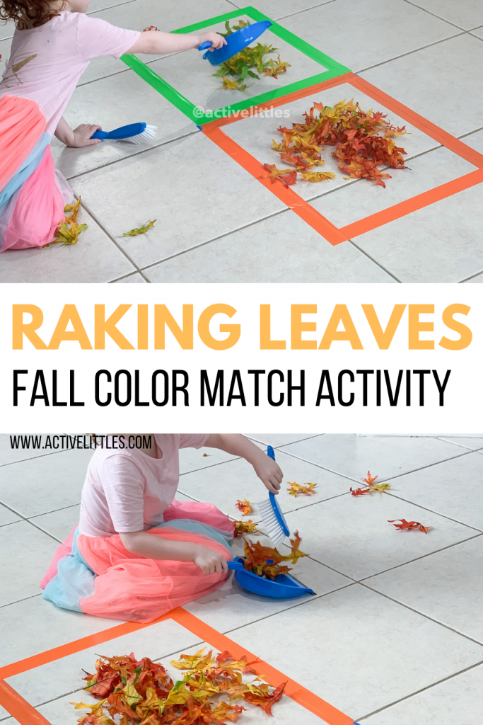 raking leaves activity for kids color match